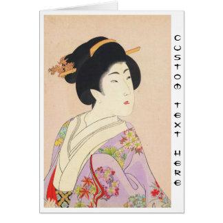 Chikanobu Yoshu True Beauties Unknown Title Cards