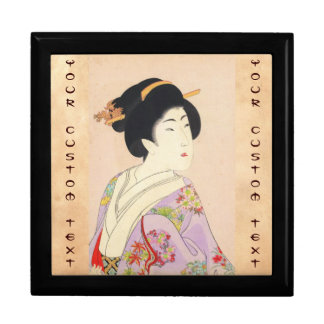 Chikanobu Yoshu True Beauties Unknown Title Large Square Gift Box