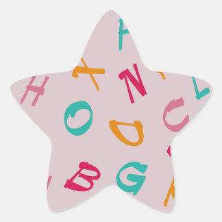 Children Alphabet Star Sticker