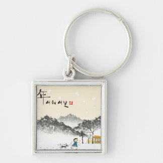 Children Playing 3 Silver-Colored Square Key Ring