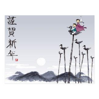 Children Playing on Wooden Bird Postcard