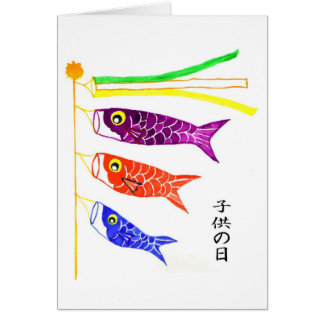 Children's Day Note Card