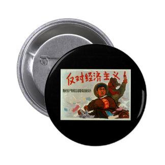 China Anti Capitalism 6 Cm Round Badge