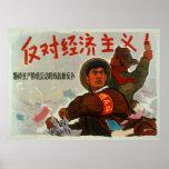 China Anti Capitalism Poster