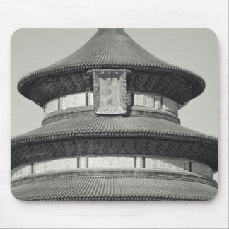 China, Beijing, Chongwen District. Temple of Mouse Mat