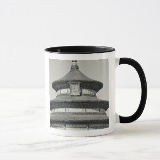 China, Beijing, Chongwen District. Temple of Mug