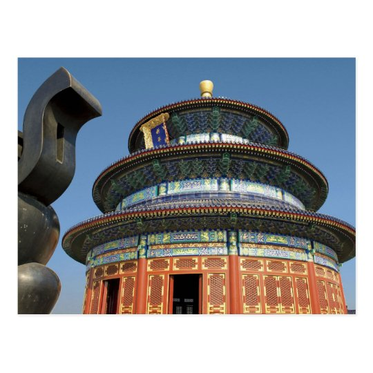 China, Beijing, Temple of Heaven, Chinese Urn in