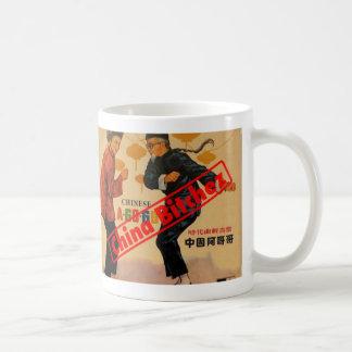 China Bitchez Mug