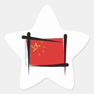 China Brush Flag Star Sticker