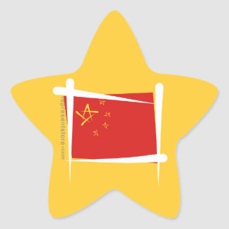 China Brush Flag Star Sticker