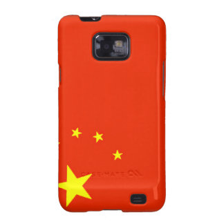 China Samsung Galaxy SII Covers