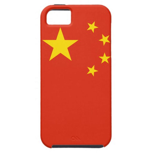 CHINA iPhone 5/5S CASE