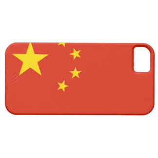 China iPhone 5 Covers