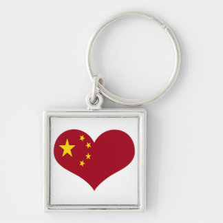 China Chinese Asia flag Silver-Colored Square Key Ring