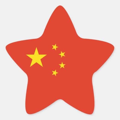 China – Chinese Flag Stickers