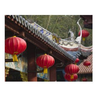 CHINA, Chongqing Province, Fengdu. Fengdu Ghost Postcard