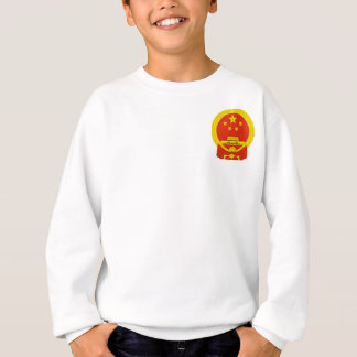 China CN 中华人民共和国 Sweatshirt