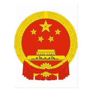 China Coat of arm CN Postcard