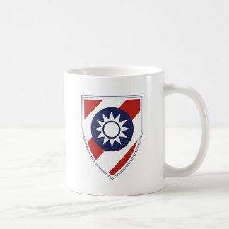 China Combat Training Command Coffee Mug
