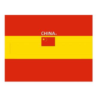 China Country Flag Postcard