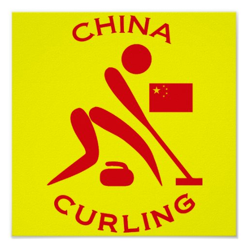 China Curling Poster