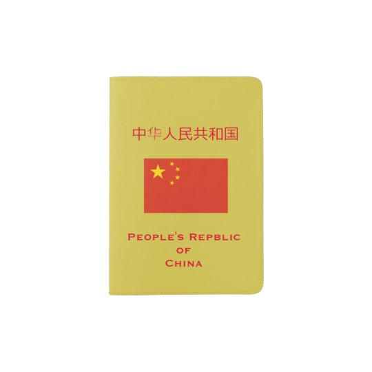 China Custom Passport Cover