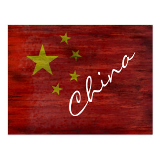 China distressed Chinese flag Postcard