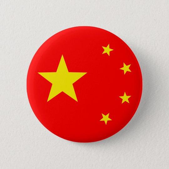 "China Flag ""Classic"" 6 Cm Round Badge"