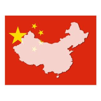 China flag map outline postcard