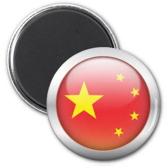"China Flag ""Orb"" 6 Cm Round Magnet"