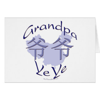 China Grandpa Paternal (Ye Ye) Card