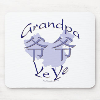 China Grandpa Paternal (Ye Ye) Mousepad