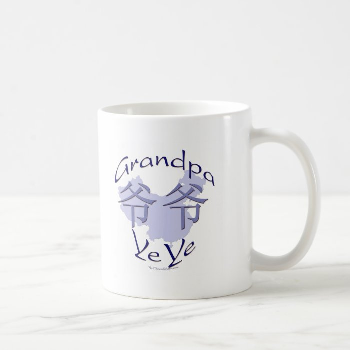 China Grandpa Paternal (Ye Ye) Mug