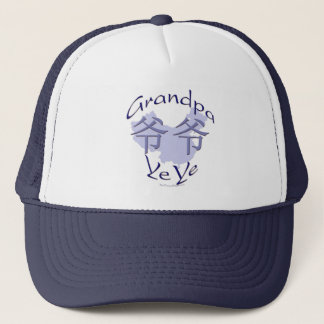 China Grandpa Paternal (Ye Ye) Trucker Hat