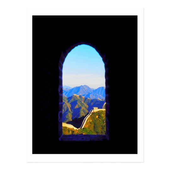 China Great Wall Mountain Landscape Postcard