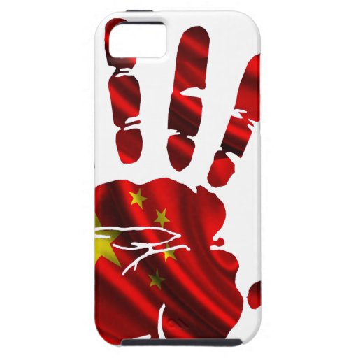 CHINA HAND CIRCLE PRODUCTS iPhone 5 CASE