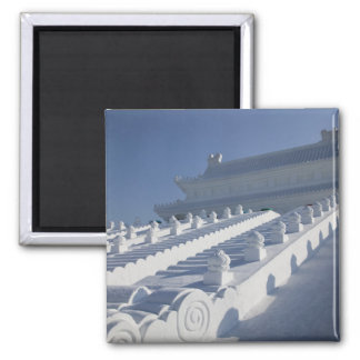 CHINA, Heilongjiang Province, Haerbin (Harbin). 2 Magnet