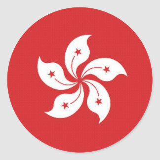 China Hong Kong Flag Classic Round Sticker