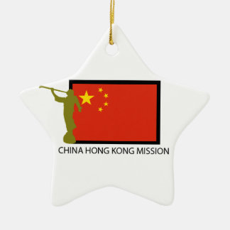 CHINA HONG KONG MISSION LDS CTR CHRISTMAS ORNAMENT