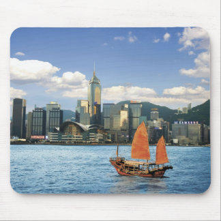 China; Hong Kong; Victoria Harbour; Harbor; A Mouse Mat