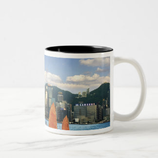 China; Hong Kong; Victoria Harbour; Harbor; A Two-Tone Coffee Mug