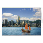 China; Hong Kong; Victoria Harbour; Harbour; A Greeting Card