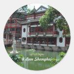 China: I Love Shanghai, China Stickers