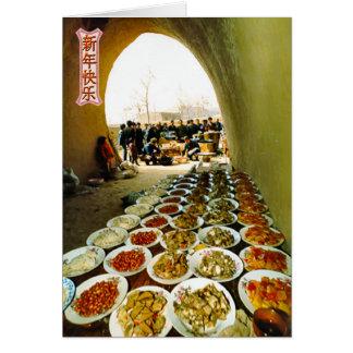 China in winter, Hawker food Greeting Card