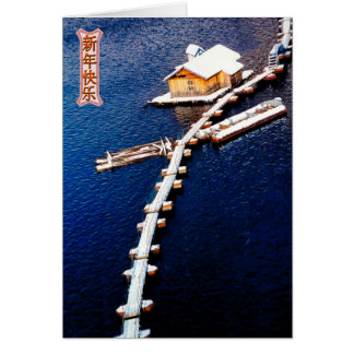 China in winter, Snow covered house on the lake Greeting Card