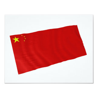 china 11 cm x 14 cm invitation card