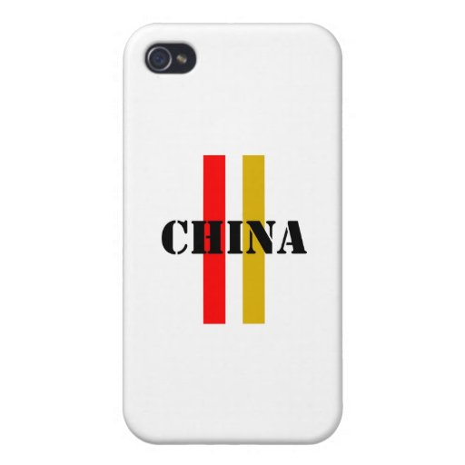 China iPhone 4/4S Cases