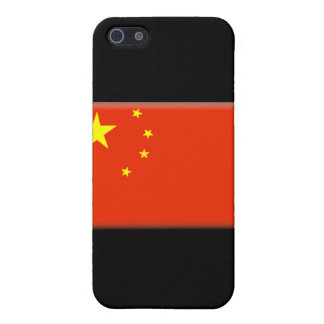 China Case For iPhone 5