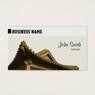 China/Japan Travel Agency Business Card