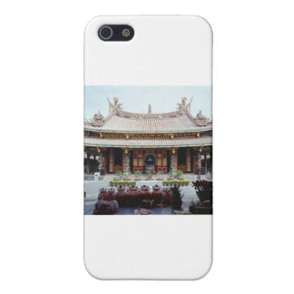 china  [kan] iPhone 5 cover